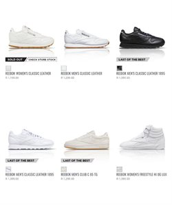 Sneakers offers in the Sportscene catalogue in Cape Town