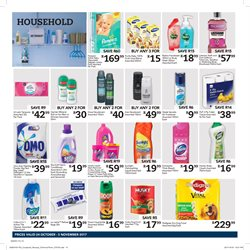 Diapers offers in the Pick n Pay Hypermarket catalogue in Cape Town