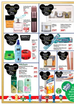 Makeup offers in the Dis-Chem catalogue in Cape Town