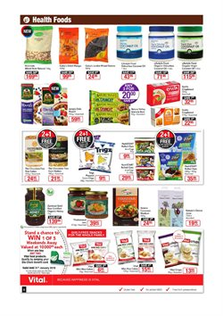 Juice offers in the Dis-Chem catalogue in East London