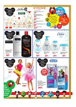 Dress offers in the Dis-Chem catalogue in Cape Town
