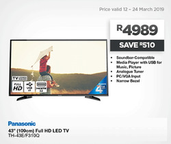 House & Home deals in the Pretoria special