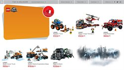 LEGO games offers in the Toy Kingdom catalogue in Cape Town