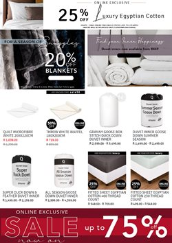 Sheet specials in @Home