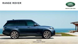 Land Rover offers in the Land Rover catalogue ( More than a month)