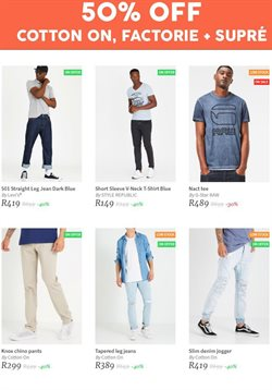 Sports offers in the Superbalist catalogue in Cape Town