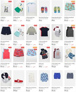 Superbalist deals in the Durban special