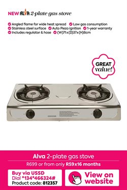 Gas stove specials in HomeChoice