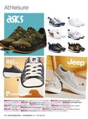 Asics offers in the HomeChoice catalogue ( 5 days left)