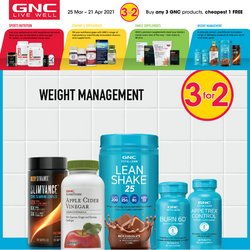 GNC South Africa catalogue ( More than a month )
