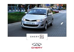 Chery Auto catalogue ( More than a month )