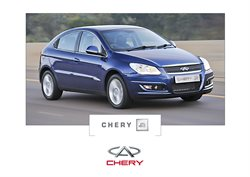 Chery Auto offers in the Chery Auto catalogue ( More than a month)