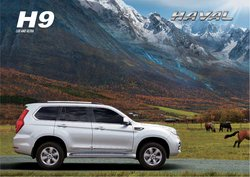 GWM offers in the GWM catalogue ( More than a month)