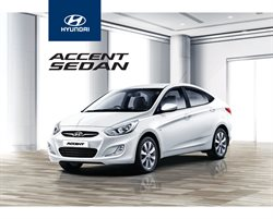 Hyundai deals in the Pretoria special