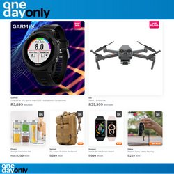 One Day Only offers in the One Day Only catalogue ( Expires today)