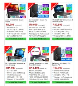 Dell specials in Evetech