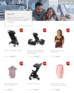 Babies, Kids & Toys offers in the Kids Emporium catalogue ( 19 days left)