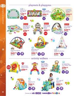 Piano specials in ToysRUs