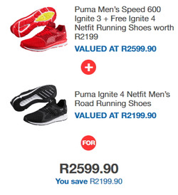 Sportsmans Warehouse deals in the Cape Town special
