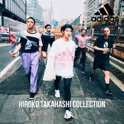 Adidas catalogue ( 30 days left)