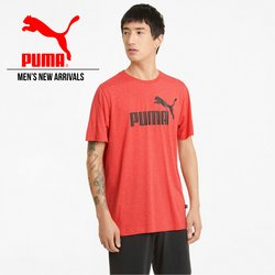 Sport offers in the Puma catalogue ( 10 days left)