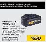 Batteries ryobi offer at