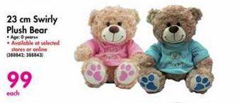 Swirly Plush Bear offer at R 99