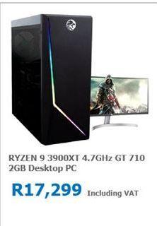 Ryzen 9 Desktop PC offer at R 17299