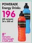 Powerade Sports Drink  offer at R 196
