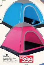 Blue Mountain Junior Cub Girls and Boys Kiddies Tent offer at R 399