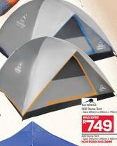 Blue Mountain 300 Dome Tent offer at R 749