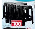 Jolly Plastic Stool 5 offer at R 100