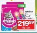 Whiskas Cat Food  offer at R 219,99