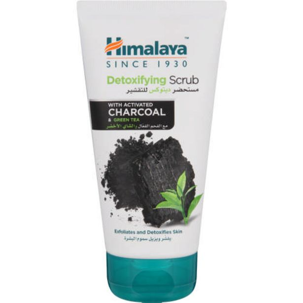 Detoxifying Charcoal Scrub offers at R 91,99