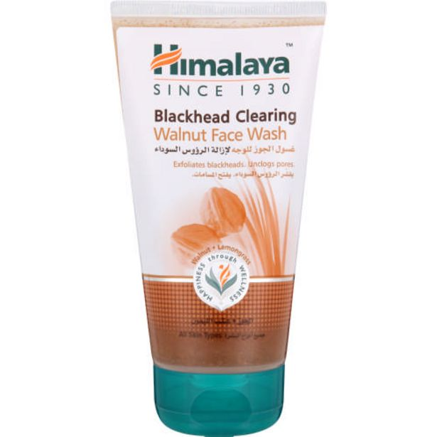 Blackhead Clearing Face Wash Walnut offers at R 72,49
