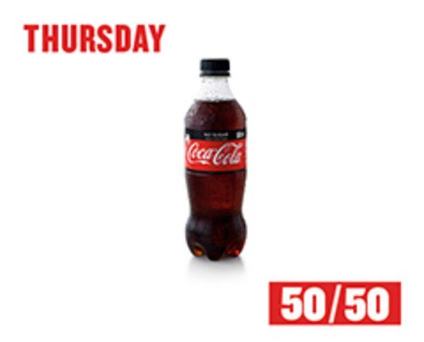 Buddy Coke No Sugar 50/50 offers at R 7,95