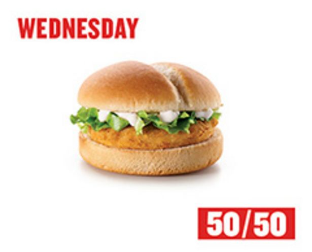 Snack Burger 50/50 offers at R 8,95