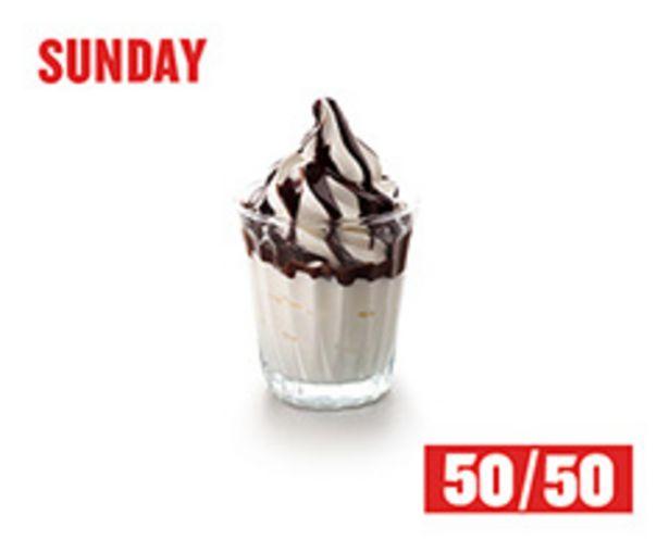 Choc Sundae 50/50 offers at R 9,45