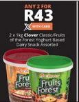 Clover Yoghurt Based Dairy Snack 2 offer at R 43
