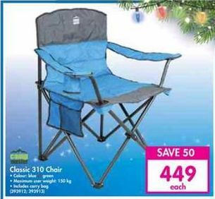 CampMaster Classic 310 Chair offer at R 449
