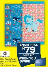 Real Home Kids Beach Towel  offer at R 79