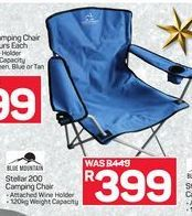 Blue Mountain Stellar 200 Camping Chair offer at R 399