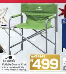 Blue Mountain Foldable Director Chair offer at R 499