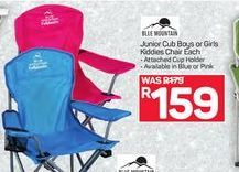 Blue Mountain Junior Cub Boys or Girls Kiddies Chair offer at R 159