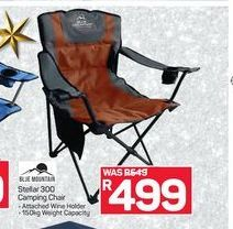 Blue Mountain Stellar 300 Camping Chair offer at R 499