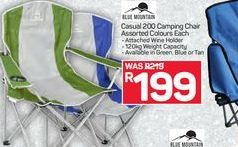 Blue Mountain Casual 200 Camping Chair offer at R 199