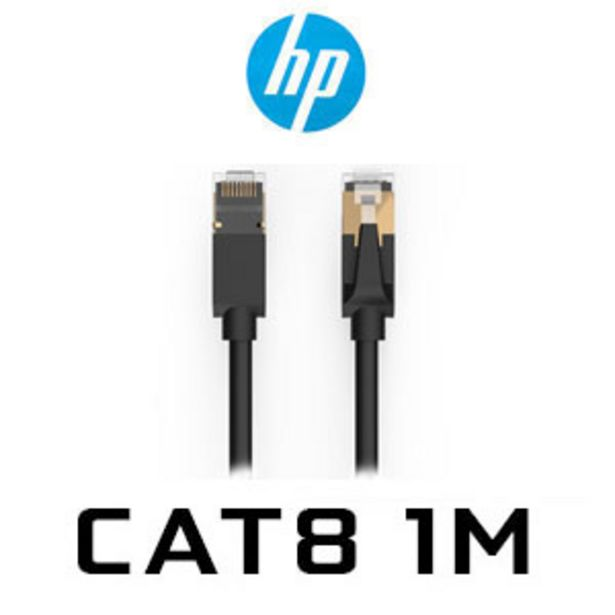 HP DHC-CAT8-1M CAT8 Network Cable offers at R 69
