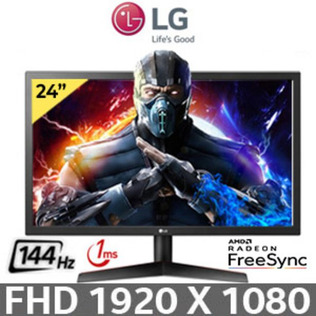 """LG 24"""" LGE24GL600F 144Hz Gaming Monitor / DP offer at R 3299"""