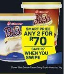Clover Bliss Double Cream Dairy Snack 2 offer at R 70