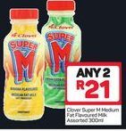 Clover Super M Flavoured Milk 2 offer at R 21